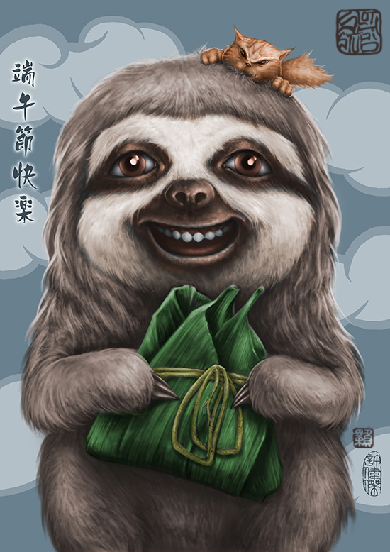Dumpling Sloth, Digital Painting by Terence Koh