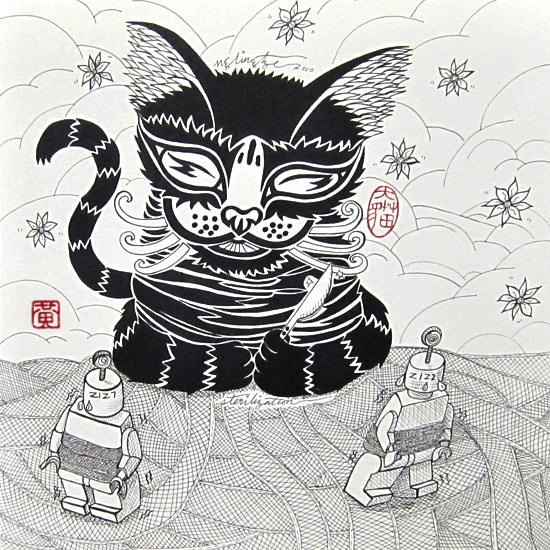 Sterilization, Pen and Ink Drawing by Ng Ling Tze