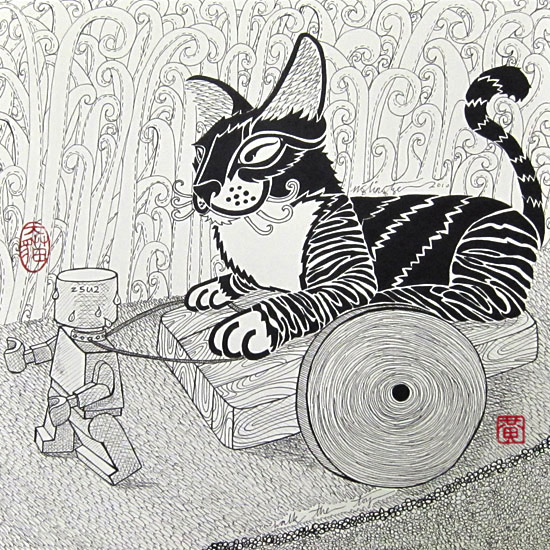 Walk The Toy, Pen and Ink Drawing by Ng Ling Tze