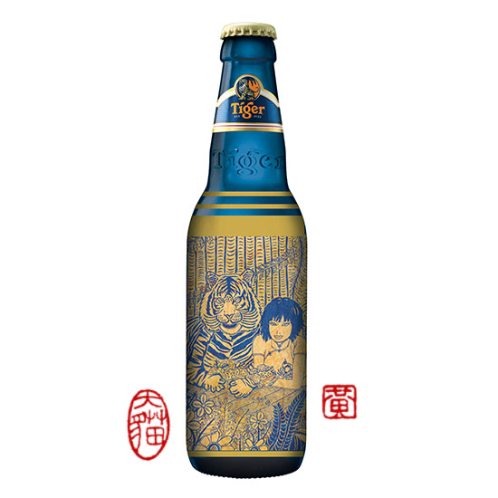 Tiger Beer Bottle design by Ng Ling Tze