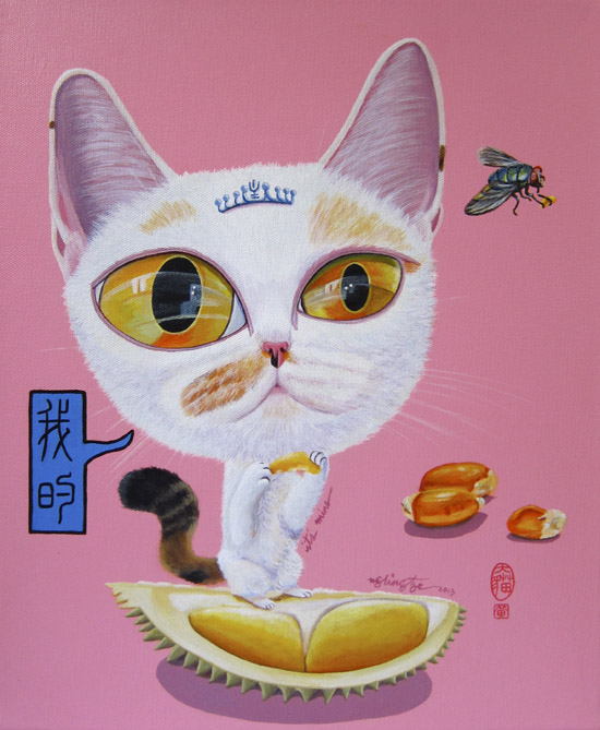 It's Mine, Acrylic Painting by Ng Ling Tze