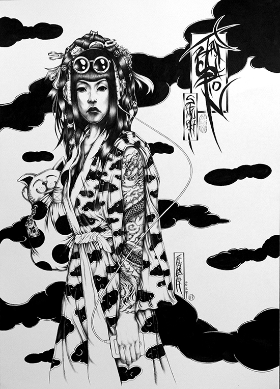 Transition: Samurai, Ink On Paper by Terence Koh